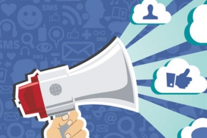 Реклама на тему Бизнес в интернете.Через фейсбук группы 339 группПродвижение в социальных сетях<br>2 раза в день я буду прогонять вашу рекламу по фейсбуку, в наличии аккаунт на котором 339 групп на тему ЗАРАБОТОК В ИНТЕРНЕТЕ! Рекламу делаю 2 дня по 2 раза!<br>