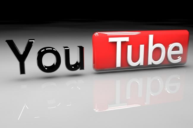 5000 просмотров вашего видео на You TubeПродвижение в социальных сетях<br>Вы получите 5000 просмотров вашего видео на You Tube. Смотреть ваше видео будут реальные люди! ГАРАНТИРОВАНО!!!<br>