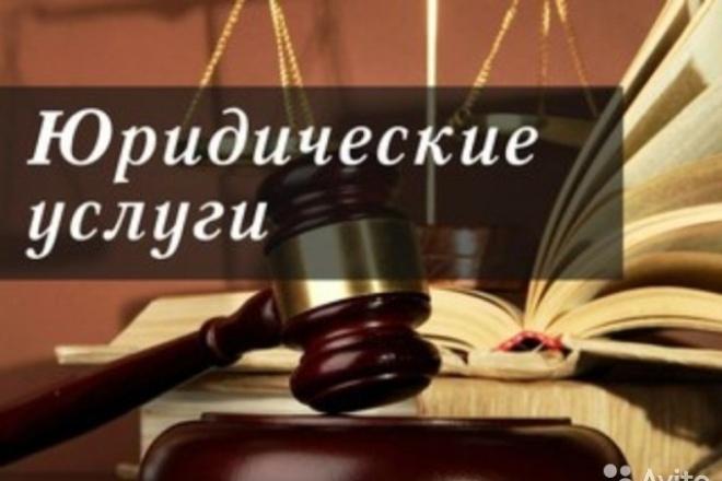 Консультация по вопросу получения налоговых вычетов по НДФЛ 1 - kwork.ru