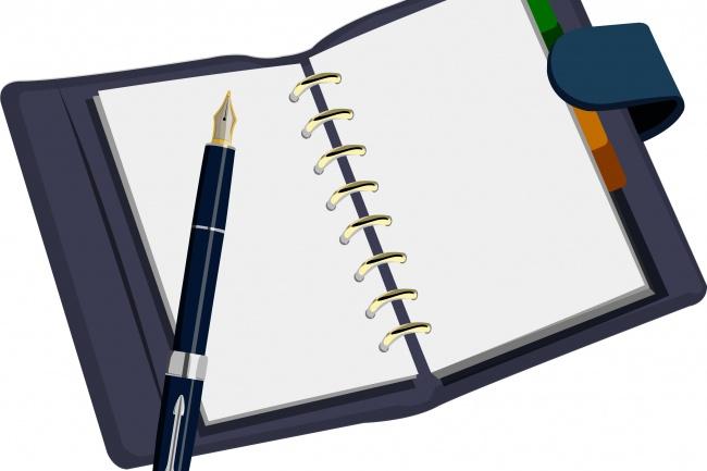 Напишу статьюСтатьи<br>Выполняю срочные заказы! Уникальные статьи, SEO-копирайт и рерайт на любые темы. Гарантирую высокий уровень уникальности.<br>
