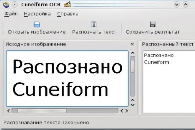 Наберу любой текстНабор текста<br>Наберу любой текст на русском языке, выполню качественно и в срок, перевод аудио и видео записей в текст, перепечатка с картинок, фото, сканов.<br>