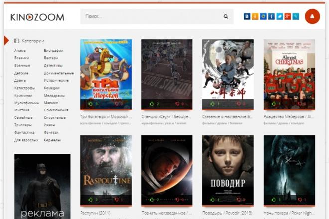 Продам Кино сайт + 23500 фильмов 2 - kwork.ru
