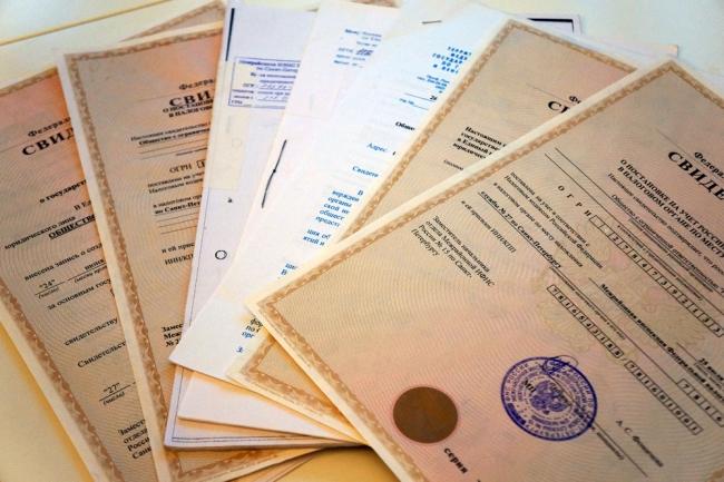 Документы на открытие ООО или ИПЮридические консультации<br>Подготовка всех необходимых документов для открытия фирмы. Подбор кодов оквэд + инструкция с дальнейшими действиями.<br>