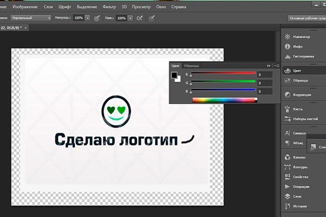 Нарисую логотип - 7 вариантов на выборЛоготипы<br>Нарисую 7 вариантов. Выбранный вариант, доработаю по Вашим пожеланиям (шрифт или цвет). Варианты высылаю в виде превью, как правило за 1-2 дня.<br>