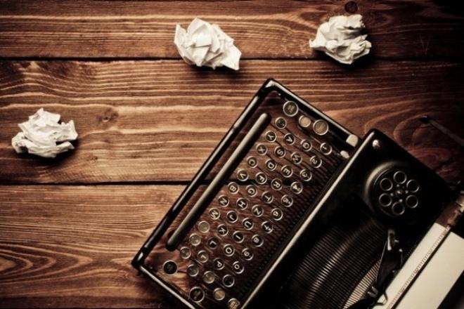 Напишу 6 тыс. знаков качественного рерайта на любую темуСтатьи<br>Здравствуйте! Я могу написать для вас качественный рерайт на любую тему(Авто, авиация, еда, школа, электроника и т. д. ). Также, подберу красивую картинку к тексту. Уникально, быстрого, качественно! Зайнтересован в длительном сотрудничестве. Жду ваших предложений…<br>