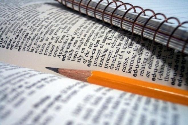 Наберу текстНабор текста<br>Набор текста в ручную фотографии или разборчивого написанного текста. При выполнении работы буду учитывать все ваши пожелания. При заказе прошу указать шрифт, размер текста.<br>