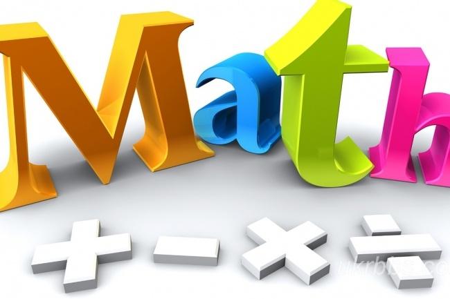 Математика - школьникам. Алгебра и геометрия 5-11 классы 1 - kwork.ru