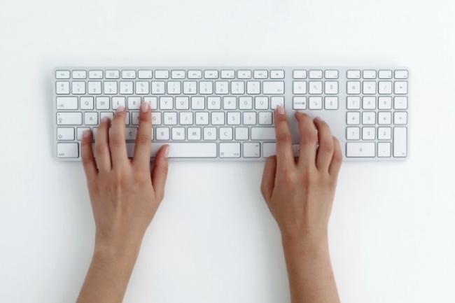 Набор текстаНабор текста<br>Наберу текст с фотографии или рукописный(разборчивый) текст. Готовая работа может быть предоставлена в форматах doc, pdf или txt.<br>