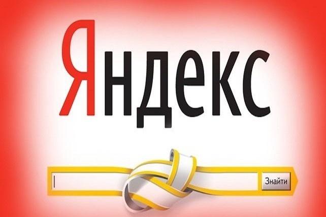 Контекстная реклама Яндекс и Гугл 1 - kwork.ru
