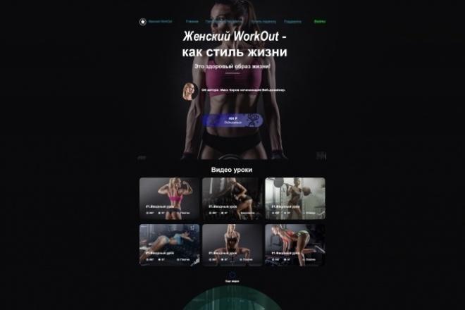 Создание дизайн-макета 1 - kwork.ru