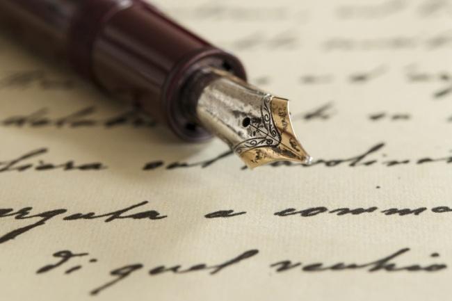 Напишу стихотворное произведение на любую темуСтихи, рассказы, сказки<br>Давно увлекаюсь поэзией. Есть публикации в республиканских журналах, а также победы в конкурсах. Напишу стихотворное произведение любой сложности. Учту все пожелания.<br>
