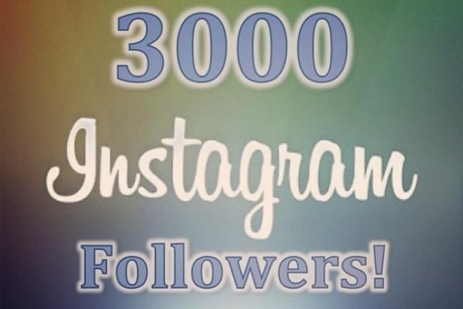 3000 подписчиков InstagramПродвижение в социальных сетях<br>Живые люди (офферы*) будут подписываться на Вас в Instagram. Нужно больше подписчиков? Заказывайте сразу несколько кворков! Идеальный вариант для старта! На крупные профили охотнее подписываются люди, чем в те где всего 300-500 человек! Это некий психологический барьер-стадное чувство, так же количество подписчиков влияет на выдачу в ТОПе. Отписок в среднем 15-35% * Офферы - это люди, которые за определенное вознаграждение подписываются на ваш аккаунт, ставят лайки, смотрят видео или комментируют. На определенном этапе они полностью заменили ботов и фейков. Как правило офферы активности не проявляют, их единственная мотивация - выполнить задание и получить вознаграждение.<br>