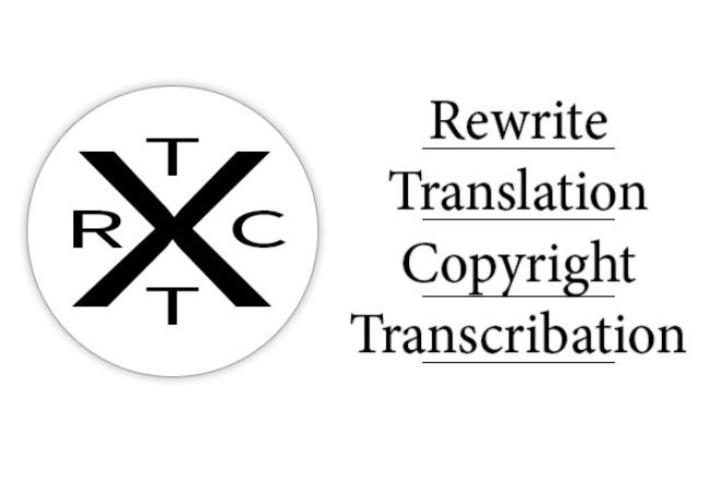 Эффективная транскрибация 1 - kwork.ru