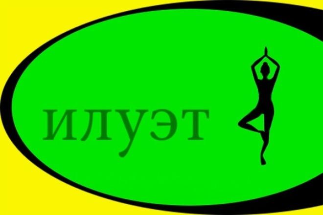 Создам логотипЛоготипы<br>Создам логотипы по вашим эскизам, техническим заданиям или придумаю и представлю собственные эскизы.<br>