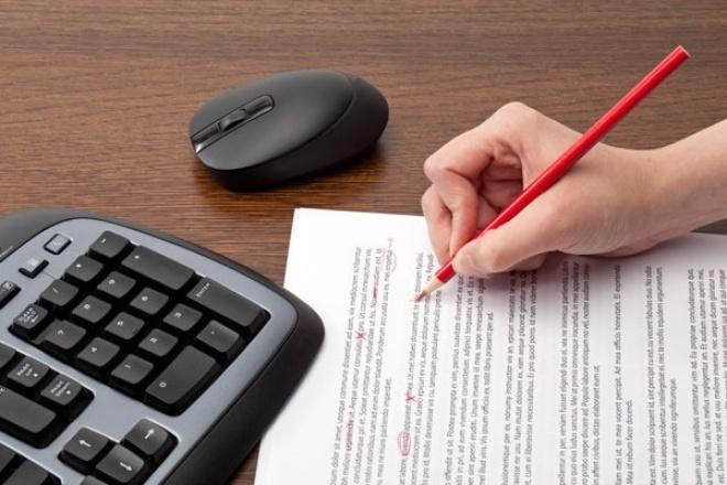Редактирование и корректураРедактирование и корректура<br>Отредактирую любые тексты, письма быстро и качественно. От вас точная постановка задачи, - остальное дело за мной.<br>