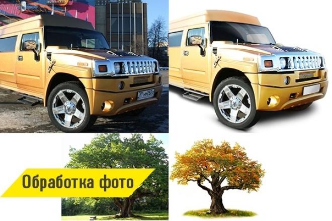 Обработаю 30 фотографий 1 - kwork.ru