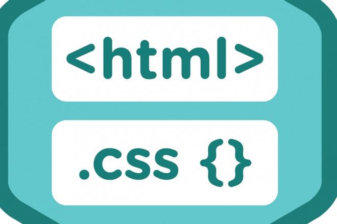 Верстка из PSD в HTML + CSSВерстка<br>С удовольствием сверстаю несложный (шапка, обычное меню, один экран контента, футер) PSD макет. выполняю работу в срок.<br>