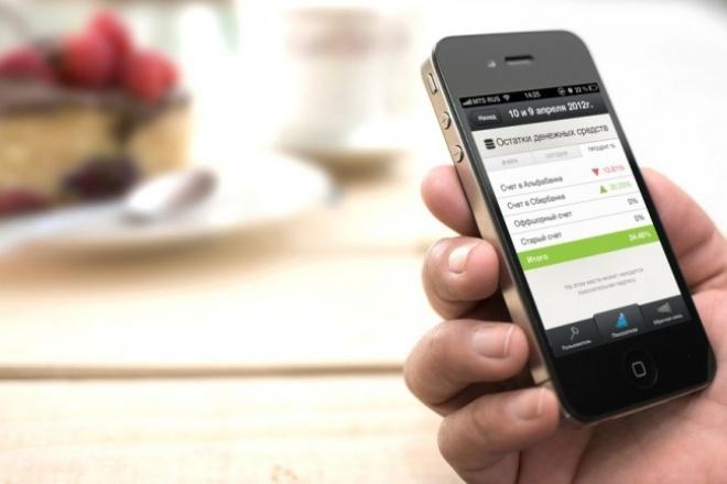 Могу сделать мобильное приложение из вашего сайтаМобильные приложения<br>За такую смешную цену вы получите приложение для платформы android (IOS в разработке) в котором будет ваш сайт..<br>