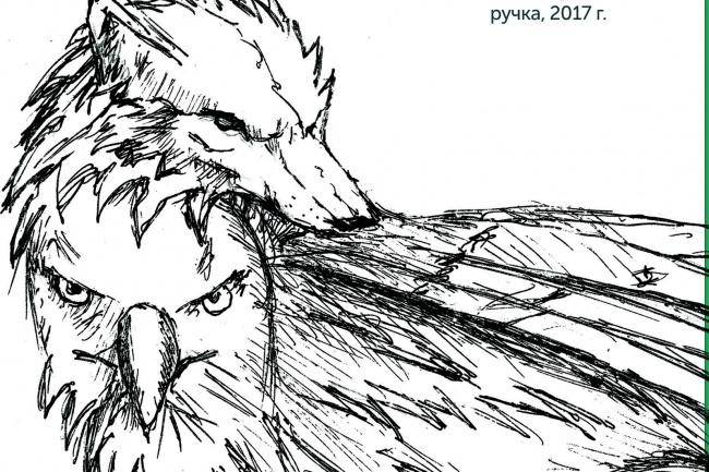 Нарисую иллюстрации животных 1 - kwork.ru