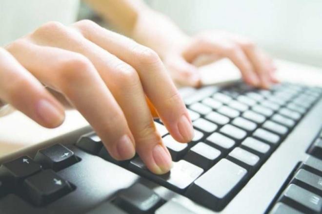 Набор текстаНабор текста<br>Наберу текст со скана или фото согласно требованиям заказчика. Учту все пожелания. Оформление в форматах .doc, .docx, .pdf<br>