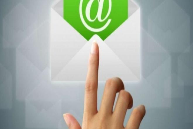 Сбор email адресов или телефонных номеров с открытых источников 1 - kwork.ru