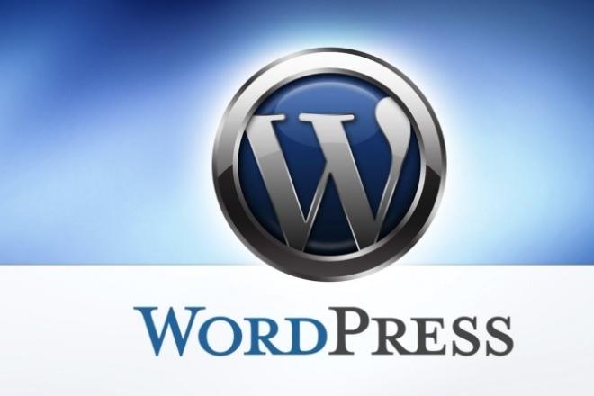 Сайт на WordPressСайт под ключ<br>Ваш личный сайт на ВордПресс. Под ключ. Быстро и красиво. Тысячи вариантов дизайна. Регистрация доменного имени и помощь в хостинге.<br>