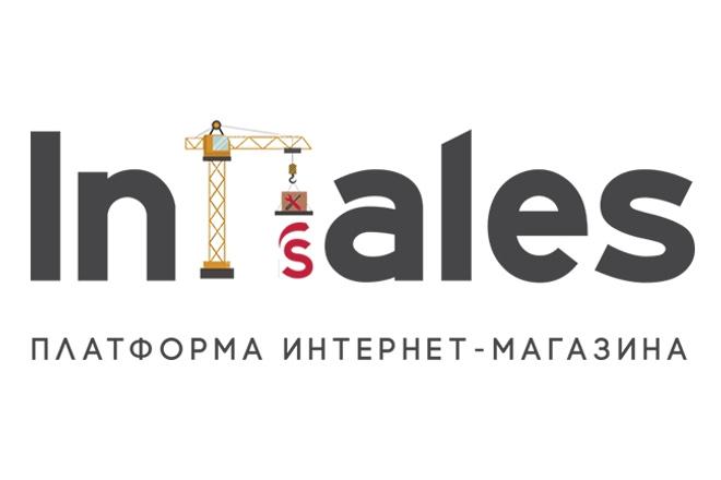 Помогу с сайтом на Insales 1 - kwork.ru