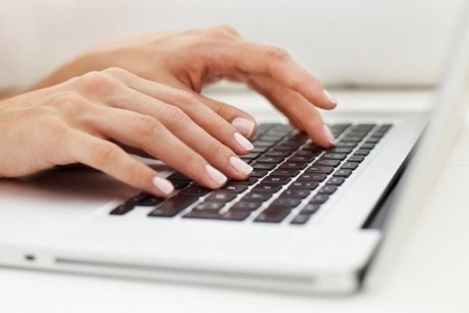 Набор отсканированного текста быстроНабор текста<br>Быстро и качественно наберу текст из формата PDF или картинки, рукописный текст (читабельный). Только на русском или украинском языках.<br>