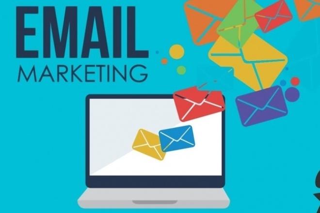 Разошлю письма на еmail-адреса по вашей базе 1 - kwork.ru