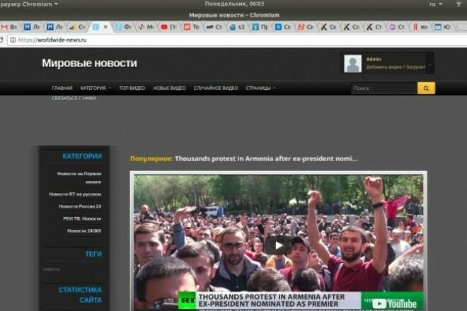 Сайт новостей с автоматическим наполнением по ключевым словам 1 - kwork.ru