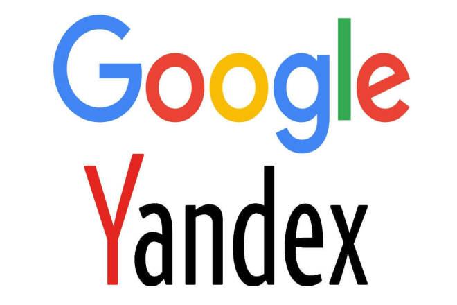 Парсинг по Вашим запросам в выдаче Гугл и Яндекс 1 - kwork.ru