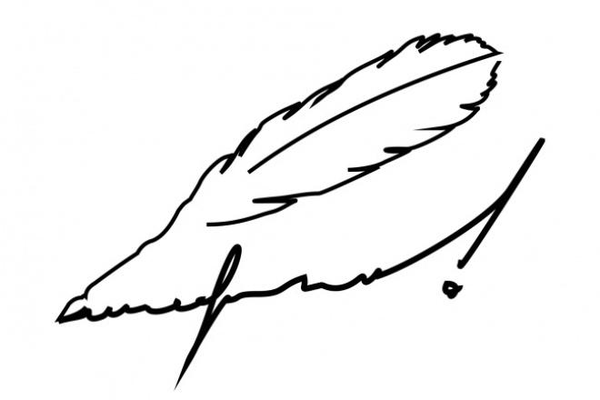 Корректура текстаРедактирование и корректура<br>Грамматическая и стилистическая корректура текста на русском языке. На выходе - профессиональный литературный текст.<br>