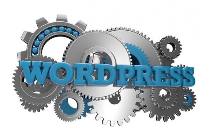 Доработаю ресурс на WordPressАдминистрирование и настройка<br>Доработаю сайты на CMS WordPress любые изменения правка кода установка плагинов настройка плагинов изменение и адаптация тем/дизайна опыт - работаю с данной CMS с версии 2.2 ( релиз 2007 год) оптимизация работы при большой нагрузке<br>