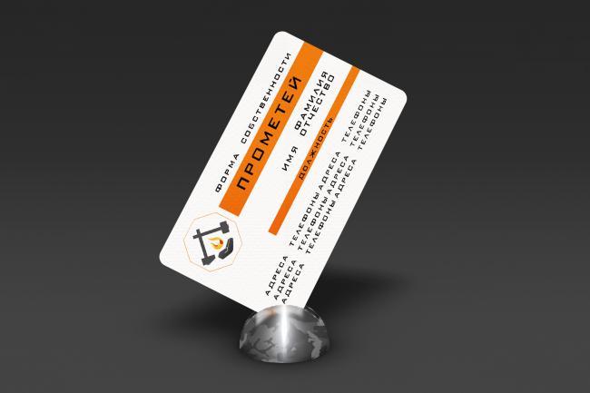 Сделаю визиткуВизитки<br>Сделаю для вас визитки. Вы получаете: - Макет визитки (односторонняя или двусторонняя, на ваше усмотрение) с вашим логотипом и текстом - файл макета в форматах jpeg, png - исходный файл макета в форматах (cdr, ai, eps, psd) - предпечатную подготовку<br>