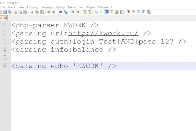 Напишу парсер на PHPСкрипты<br>Напишу парсер любой сложности на PHP (curl) для Ваших нужд. Также, сделаю парсер с авторизацией на сайте и последующим парсом информации.<br>