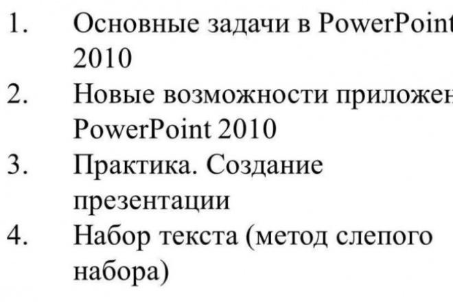 Набор текста , от 1 листа, 5 страниц равно 15000 символов 1 - kwork.ru