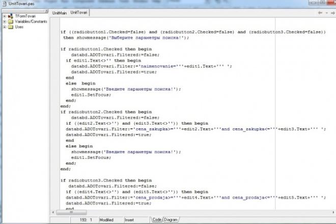 Написание программ на DelphiПрограммы для ПК<br>Выполняю работы и студенческие задания по Delphi для Windows + формирование отчета о проделанной работе с описанием написанного кода и скриншотами.<br>