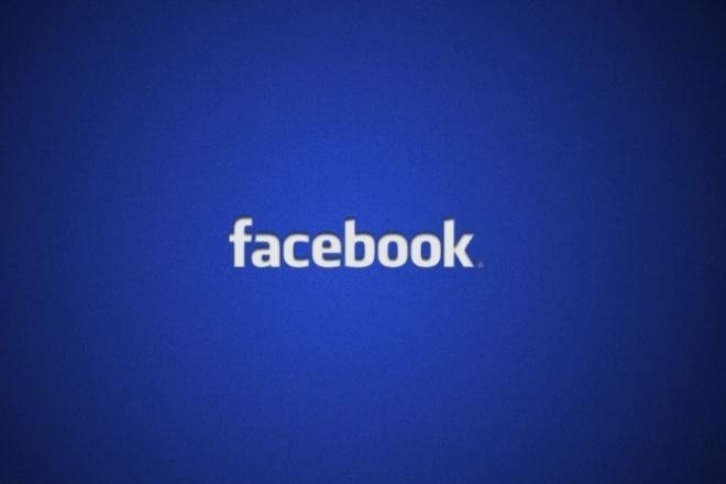Создам 200 аккаунтов FacebookПродвижение в социальных сетях<br>Создам 200 аккаунтов в социальной сети Facebook. Вы получаете формат mail: pass: mailpass : пол: ДатаРождения: id Аккаунты подтвержденные по почте, доступ к самим аккаунтам и к почтам только у вас. Профили не заполненные, имена женские, русские.<br>