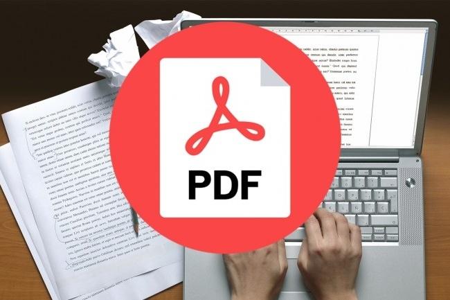 Отредактирую PDF-файл - 25 страниц 1 - kwork.ru