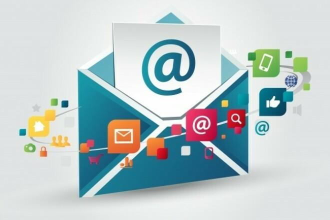 E-mail рассылка по Вашим базам 1 - kwork.ru