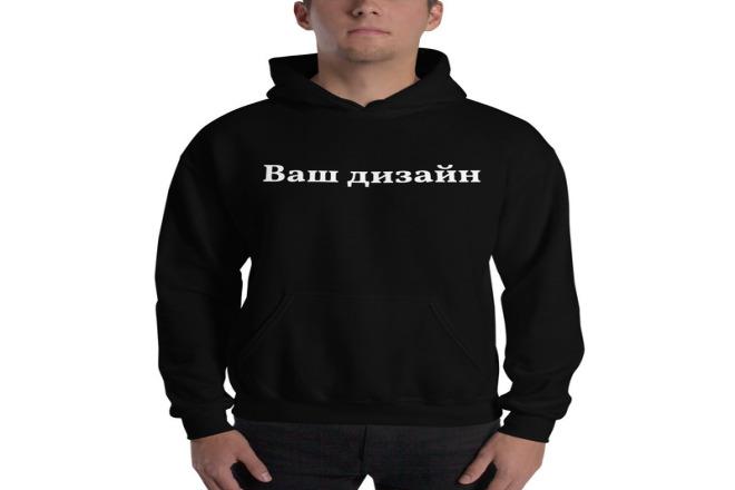 Сделаю вам дизайн для одежды 2 - kwork.ru