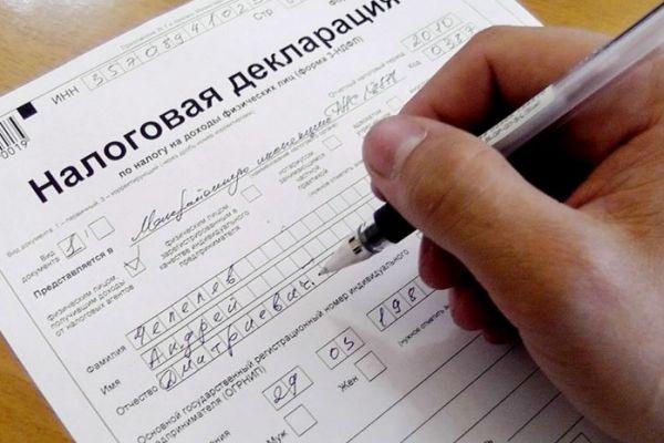 Заполнение деклараций 3НДФЛ 1 - kwork.ru