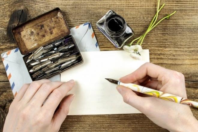 Напишу статьюСтатьи<br>Напишу статью на любую тему для вашего сайта или другого сервиса. Стараюсь сделать быстро и качественно.<br>