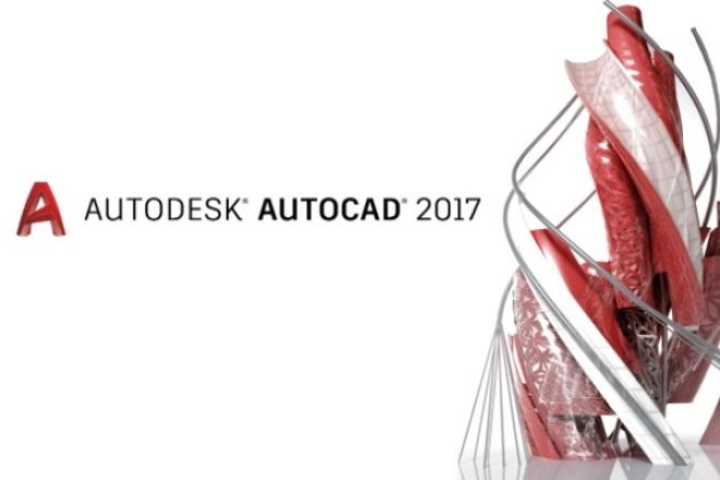 Оцифрую и дополню чертеж в Autocad 2017Инжиниринг<br>здравствуйте! Выполню чертеж в соответствии с ТЗ в Autocad 2017. При необходимости внесу нужные изменения, оформлю.<br>