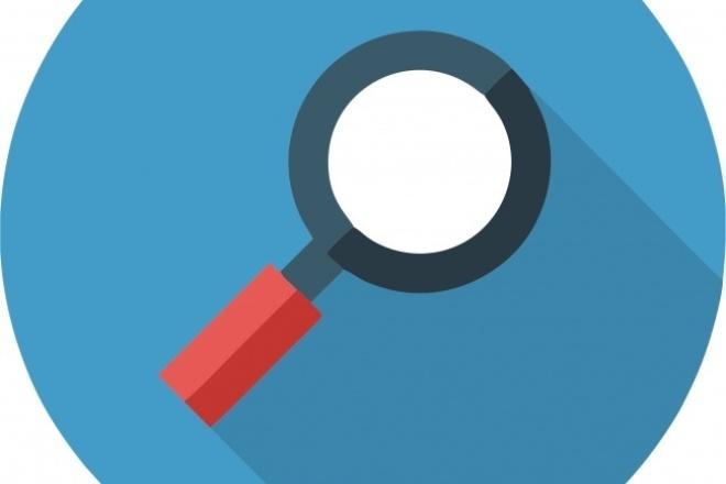 Напишу парсер товаров, новостей и т.дСкрипты<br>Напишу парсер сайта по Вашим требованиям. Например, получение списка товаров, новостей, статей... Сохранение в json формат или таблицу MySql, xls<br>
