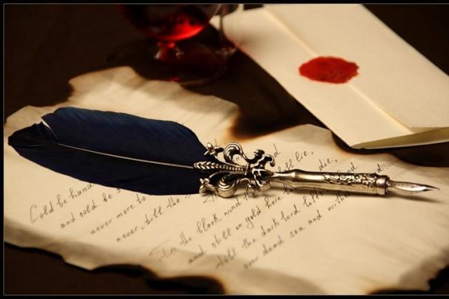 Напишу письмо от руки 1 - kwork.ru