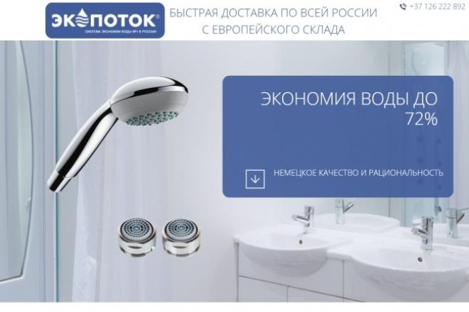 Дизайн одностраничника, landing page, многостраничных сайтовВеб-дизайн<br>с удовольствием выполню ваше задание! примеры недавних работ! http://inayafest.ru/sacred_dance http://www.eko-potok.ru/ http://открытьфирму.салего.рф http://3дзаглушки.рф http://project257764.tilda.ws/ http://www.nail-es.com/<br>