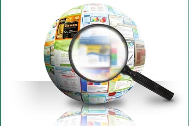 Поиск изображений и иллюстрацийПерсональный помощник<br>Поиск изображений и иллюстраций на любую тему. Осуществляю поиск за 2-3 часа и высылаю вам готовый пакет изображений на заданную вами тему.<br>