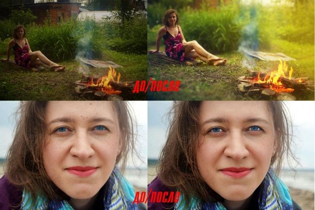 Обработка фотографий, чистка, коррекция цвета, исправление перспективы 1 - kwork.ru