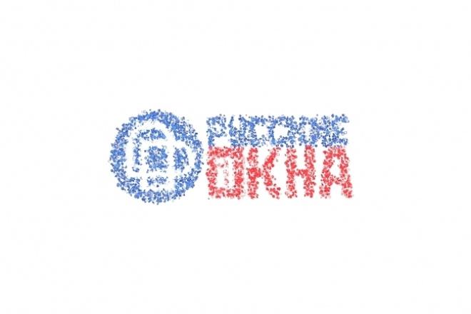 Сделаю анимацию логотипа 1 - kwork.ru